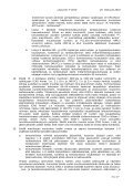 Number of reactions (total 534) - EASA - Europa - Page 6