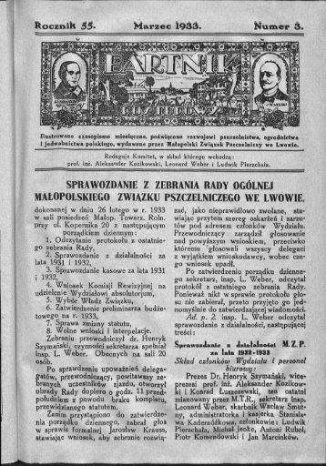 Rocznik 55 Marzec 1933.