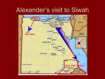 Alexander's visit to Siwah