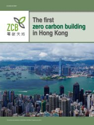 The first zero carbon building in Hong Kong - Building.hk