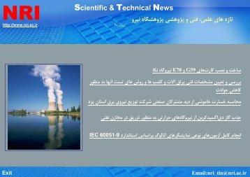 IEC 60051-9