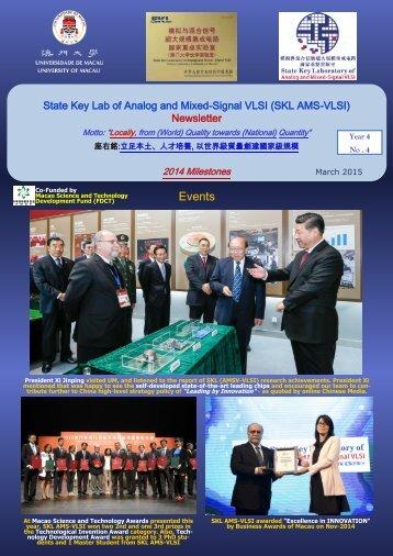 AMSV Newsletter 2014