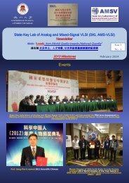 AMSV Newsletter 2013