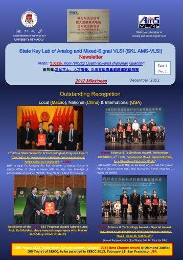 AMSV Newsletter 2012