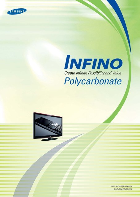 Samsung Infino Brochure - Advanced Polymers