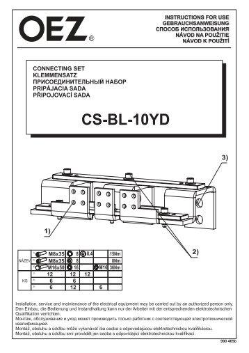 CS-BL-10YD