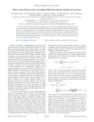 Phase retrieval from exactly oversampled diffraction intensity ...