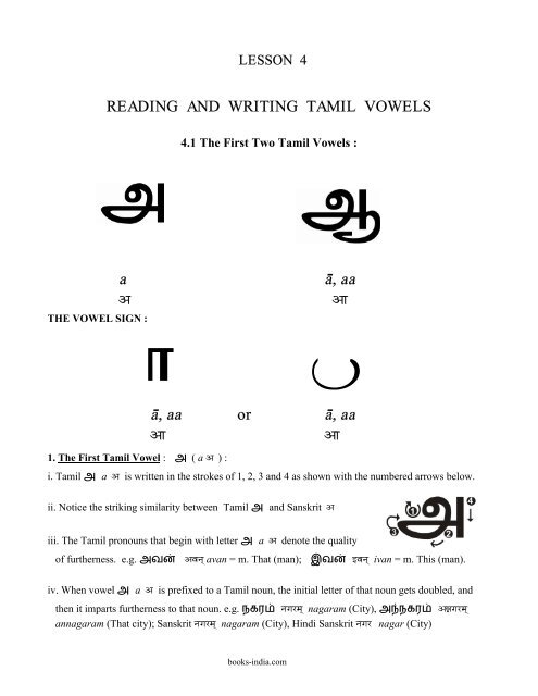 READING AND WRITING TAMIL