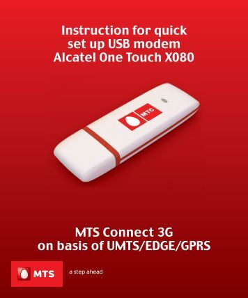 Instruction for quick set up USB modem Alcatel One Touch X080 ...