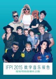 Digital-Music-Report-2015-Chinese