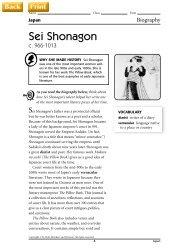 Sei Shonagon Bio - J-blanchard.org