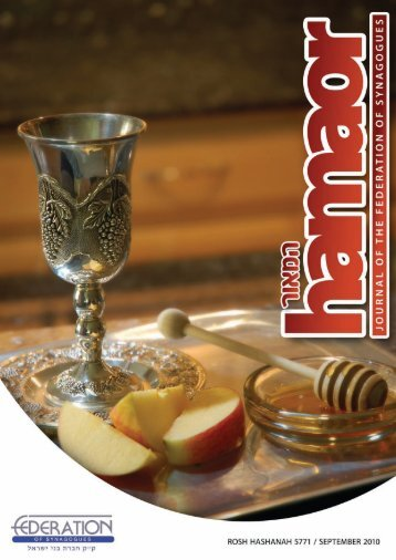 Rosh Hashana 5771 - Federation Of Synagogues
