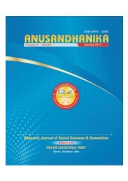 COVER of anu Jan 11 - Anusandhanika