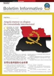Angola merece os elogios da comunidade internacional