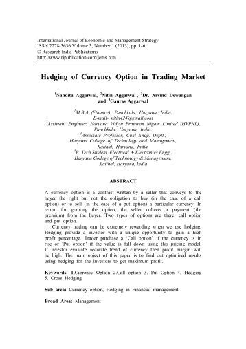 Currency options trading in india