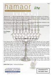 Chanucah 5773 - Federation Of Synagogues