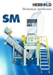 Granulators SM Series (russia) - Neue Herbold GmbH