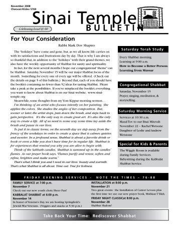 November 2008 Bulletin - Sinai Temple