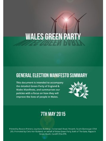 WGP Manifesto in English