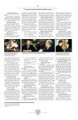 ХРОНИКА ПОЛУГОДИЯ: ИЮЛЬ–ДЕКАБРЬ 2001 ГОДА - Page 7