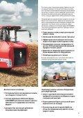проспект Terra Variant russisch (PDF, 2.2 MB) - Holmer ... - Page 5