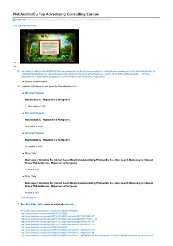 #WebAuditor.Eu Best Online Marketing Consulting for Internet Promotion