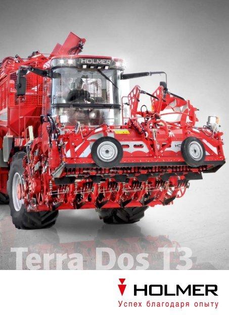 Terra Dos T3 - Holmer Maschinenbau GmbH