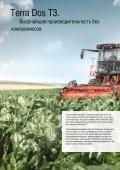 Terra Dos T3 - Holmer Maschinenbau GmbH - Page 2