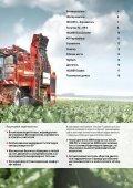 Terra Dos T3 - Holmer Maschinenbau GmbH - Page 3