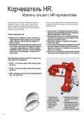 Terra Dos T3 - Holmer Maschinenbau GmbH - Page 6