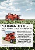 Terra Dos T3 - Holmer Maschinenbau GmbH - Page 7