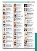 № 7(50) 2010 - Кто есть Кто в медицине - Page 7