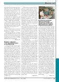 Мировая практика - Кто есть Кто в медицине - Page 5
