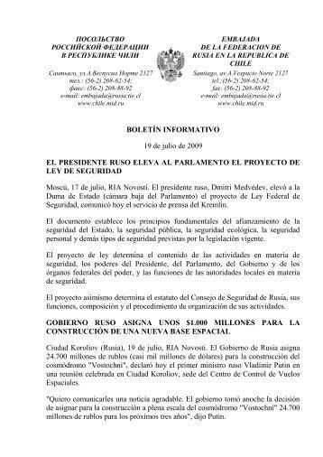 BOLETÍN INFORMATIVO 19 de julio de 2009 EL PRESIDENTE ...