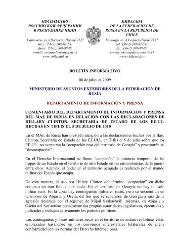 BOLETÍN INFORMATIVO 08 de julio de 2009 MINISTERIO DE ...