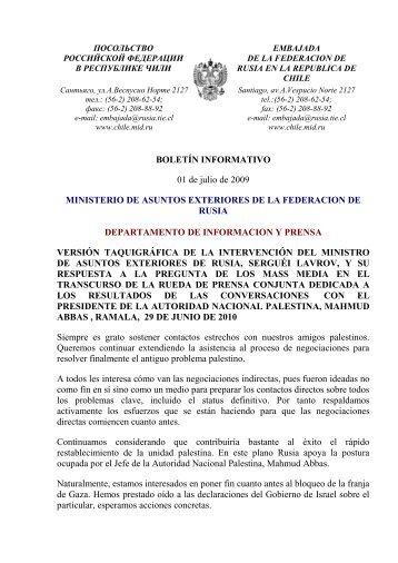 BOLETÍN INFORMATIVO 01 de julio de 2009 MINISTERIO DE ...