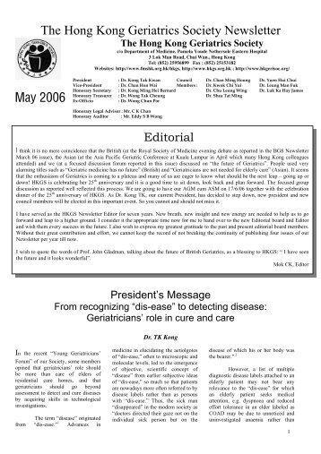 The Hong Kong Geriatrics Society Newsletter May 2006