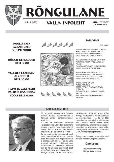 August 2007 - Rõngu Vald