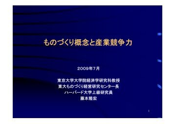 2-1_fujimoto