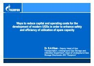 Ways to reduce capital and operating costs for the development of ...