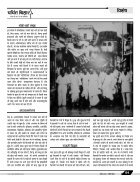 March 2015 - Page 4