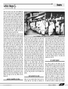 March 2015 - Page 5