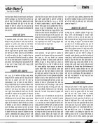 March 2015 - Page 6