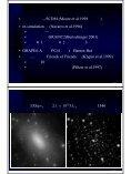 銀河団における矮小銀河問題 - VERA - Page 5