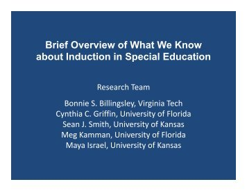 Brief Overview of What We Know about Induction in Special ... - NCIPP