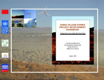 China Village Power Project Development Guidebook - Asia Europe ...