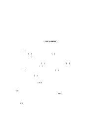 下載全文資料PDF(723k) - 國家政策研究基金會