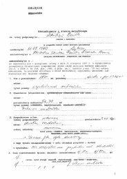 treść oświadczenia - Ministerstwo Skarbu Państwa