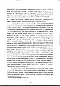 Wystąpienie - Ministerstwo Skarbu Państwa - Page 6