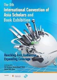 ICAS 8 Exhibition Brochure